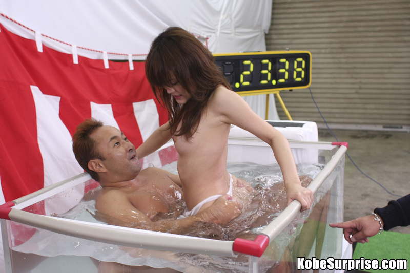 KobeSurprise.com – July 14 – Nude girl bathing – Join this sponsor program and make lots of $$$ money